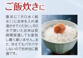 純水-.JPG