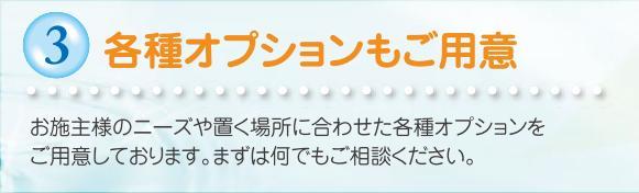 純水-14.JPG