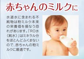 純水-4.JPG
